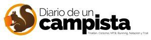 Logo-Diario-de-Un-Campista